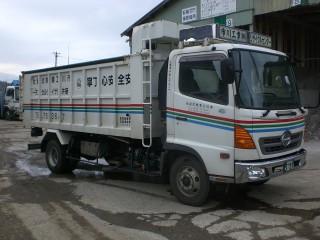 CIMG3336