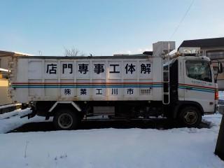 DSCN4664